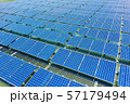 solar panels shot by drone 57179494