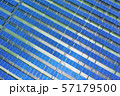 solar panels shot by drone 57179500