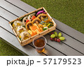 典型的な和食(弁当) Japanese style famous lunch box (bento) 57179523