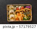 典型的な和食(弁当) Japanese style famous lunch box (bento) 57179527