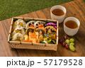 典型的な和食(弁当) Japanese style famous lunch box (bento) 57179528