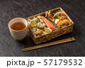 典型的な和食(弁当) Japanese style famous lunch box (bento) 57179532