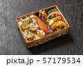 典型的な和食(弁当) Japanese style famous lunch box (bento) 57179534
