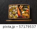 典型的な和食(弁当) Japanese style famous lunch box (bento) 57179537