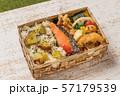 典型的な和食(弁当) Japanese style famous lunch box (bento) 57179539