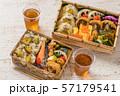 典型的な和食(弁当) Japanese style famous lunch box (bento) 57179541