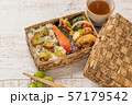 典型的な和食(弁当) Japanese style famous lunch box (bento) 57179542
