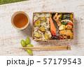 典型的な和食(弁当) Japanese style famous lunch box (bento) 57179543