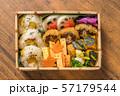典型的な和食(弁当) Japanese style famous lunch box (bento) 57179544