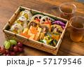典型的な和食(弁当) Japanese style famous lunch box (bento) 57179546