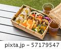 典型的な和食(弁当) Japanese style famous lunch box (bento) 57179547