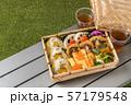 典型的な和食(弁当) Japanese style famous lunch box (bento) 57179548