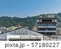 【湯河原駅】 57180227