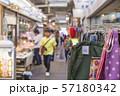 【町田 仲見世商店街】 57180342
