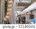 【町田 仲見世商店街】 57180343