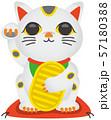 招き猫のイメージイラスト 57180388