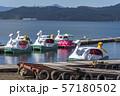 【山中湖 スワンボート】 57180502