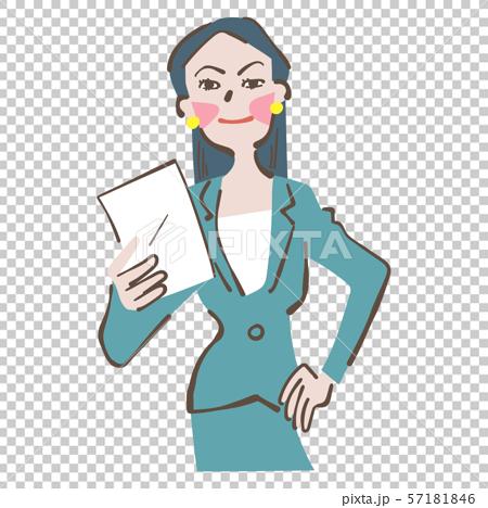 一个坚持的女人插图 57181846