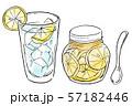 酒 ウィスキー レモンサワー 57182446