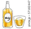 酒 ウィスキー レモンサワー 57182447