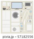 家電セット(ファミリー向け)1 57182556