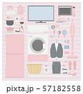 ひとり暮らしの家電セット(ピンク)2 57182558