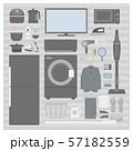 ひとり暮らしの家電セット(モノトーン)1 57182559