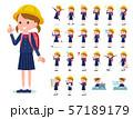flat type primary school girl_emotion 57189179