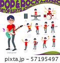 flat type red Tshirt Glasse men_pop music 57195497