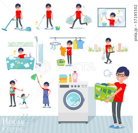 flat type red Tshirt Glasse men_housekeeping 57195502