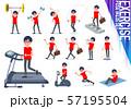 flat type red Tshirt Glasse men_exercise 57195504