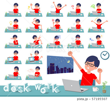 flat type red Tshirt Glasse men_desk work 57195507