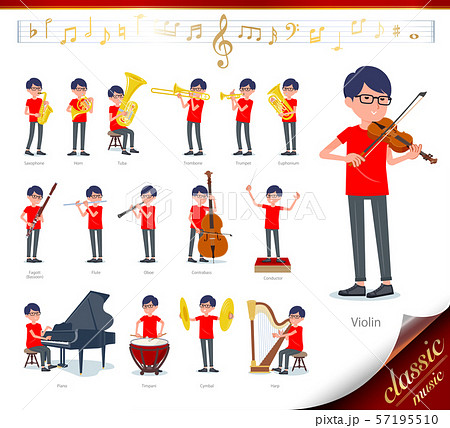 flat type red Tshirt Glasse men_classic music 57195510
