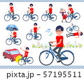 flat type red Tshirt Glasse men_city cycle 57195511