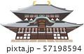 東大寺 観光地イラストアイコン 57198594