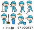 清掃員 おじいさん 57199637