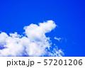 空 青空 雲 57201206