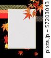 フレーム 紅葉 紅葉狩り 紅葉フレーム 枠 テキストスペース 和柄 和風 57203043