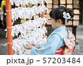 神社でおみくじを結ぶ着物姿の女の子 57203484