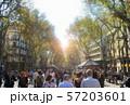 スペイン バルセロナ 観光イメージ La Rambla 57203601