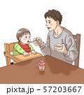 赤ちゃんに離乳食を食べさせる若い父親 57203667