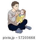 赤ちゃんにミルクを飲ませる若い父親 57203668