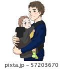 赤ちゃんを抱っこする若い父親 57203670