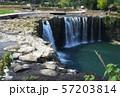 日本 大分 原尻の滝 観光イメージ 57203814