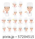 コック 料理人 洋食 シェフ ポーズ 中年男性 表情 セット 57204515