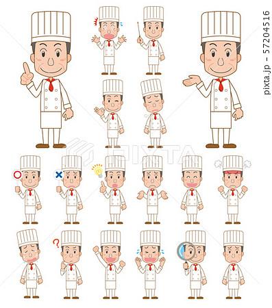 コック 料理人 洋食 シェフ ポーズ 中年男性 表情 セット 57204516