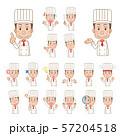 コック 料理人 洋食 シェフ ポーズ 中年男性 表情 セット 57204518