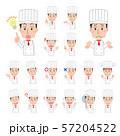 コック 料理人 洋食 シェフ ポーズ 男性 表情 セット 57204522