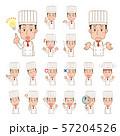 コック 料理人 洋食 シェフ ポーズ 男性 表情 セット 57204526