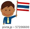 人種と国旗 / ビジネスマン・会社員  男性 上半身イラスト/ タイ 57206600